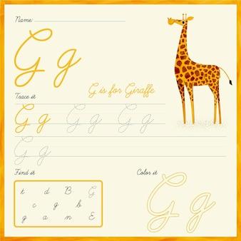 Feuille de calcul lettre g avec illustration de girafe