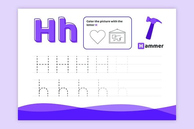 Feuille de calcul lettre h avec marteau