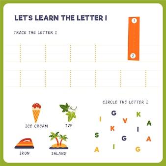 Feuille de calcul lettre i pour les enfants