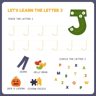 Feuille de calcul lettre j pour les enfants