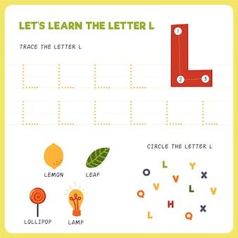 Feuille de calcul lettre l pour les enfants