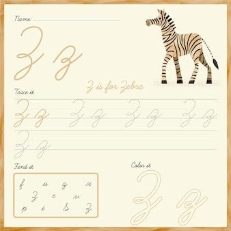 Feuille de calcul lettre z avec illustration zèbre
