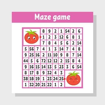 Feuille de calcul mathématique de labyrinthe carré coloré pour les enfants