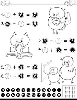 Feuille de calcul mathématique pour la coloration
