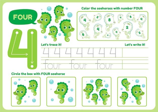 Feuille de calcul numéro quatre mignon pour les enfants