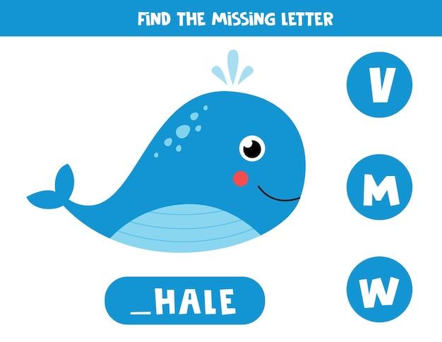 Feuille de calcul d'orthographe pour les enfants avec une baleine bleue de dessin animé mignon