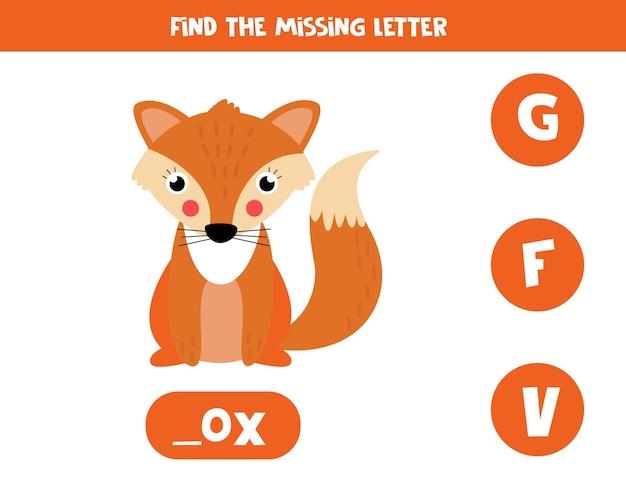 Feuille de calcul d'orthographe pour les enfants avec le renard roux mignon de bande dessinée