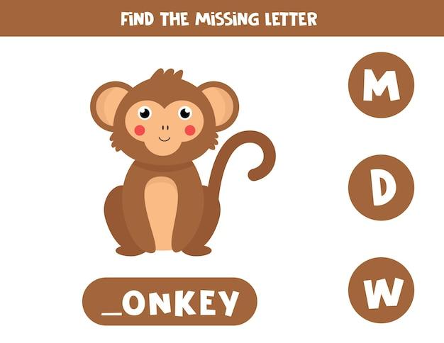 Feuille de calcul d'orthographe pour les enfants avec un singe de dessin animé mignon