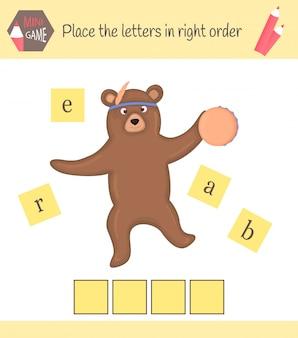 Feuille de calcul pour les enfants d'âge préscolaire mots puzzle jeu éducatif pour les enfants. placer les lettres dans le bon ordre