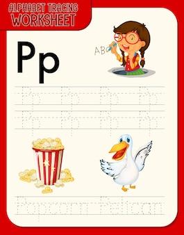 Feuille de calcul de traçage alphabet avec la lettre p et p