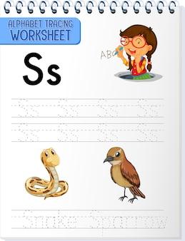 Feuille de calcul de traçage alphabet avec la lettre s et s