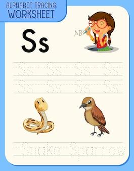Feuille de calcul de traçage de l'alphabet avec la lettre s et s