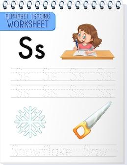 Feuille de calcul de traçage d'alphabet avec la lettre s et s