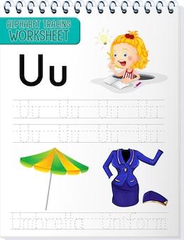 Feuille de calcul de traçage alphabet avec la lettre u et u