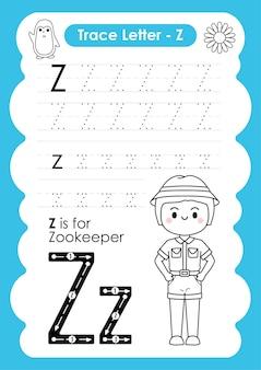 Feuille de calcul de traçage de l'alphabet avec le vocabulaire de l'occupation par lettre z zookeeper