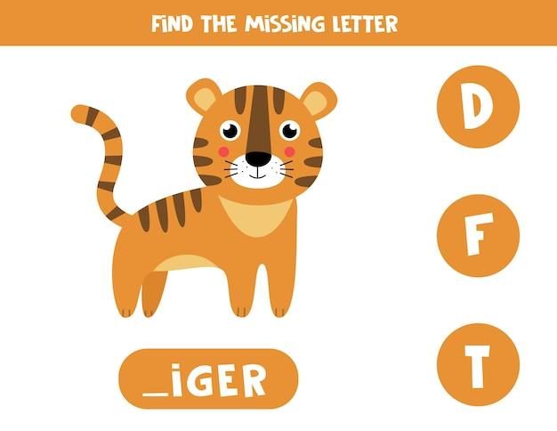 Feuille de calcul de vocabulaire éducatif pour les enfants. trouvez la lettre manquante. tigre mignon en style cartoon.