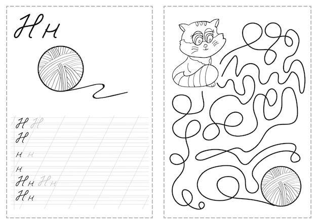 Feuille de traçage des lettres de l'alphabet avec des lettres de l'alphabet russe. pratique d'écriture de base pour les enfants de la maternelle - chat
