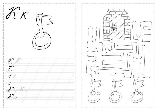 Feuille de traçage des lettres de l'alphabet avec des lettres de l'alphabet russe. pratique d'écriture de base pour les enfants de la maternelle - clé