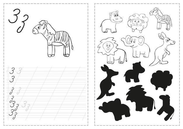 Feuille de traçage des lettres de l'alphabet avec des lettres de l'alphabet russe. pratique d'écriture de base pour les enfants de la maternelle - zebra