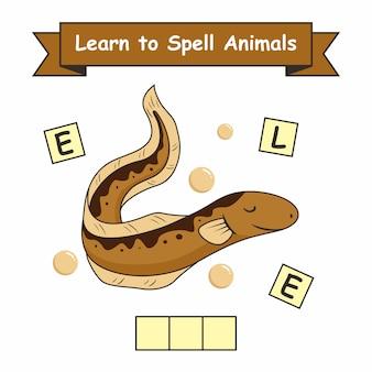 Feuille de travail apprendre à épeler les anguilles