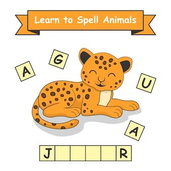 Feuille de travail apprendre à épeler des animaux de jaguar