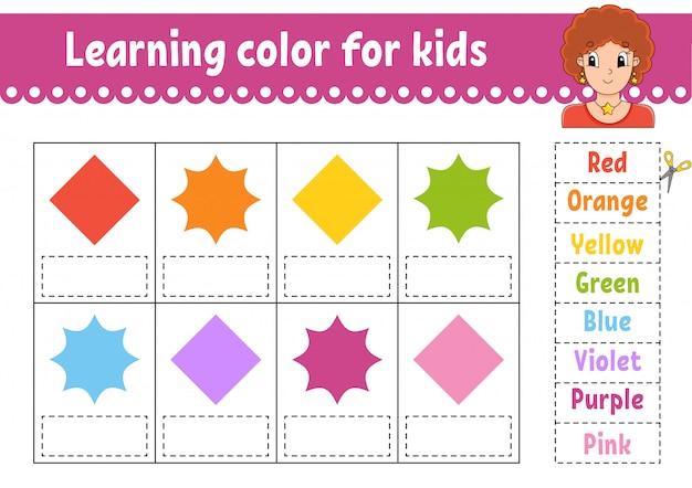 Feuille de travail d'apprentissage de la découpe des couleurs