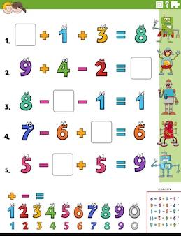 Feuille de travail de calcul pédagogique pour les enfants du primaire