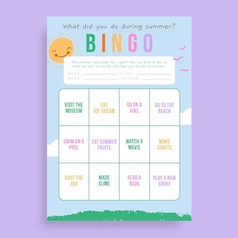 Feuille de travail de carte de bingo de retour à l'école