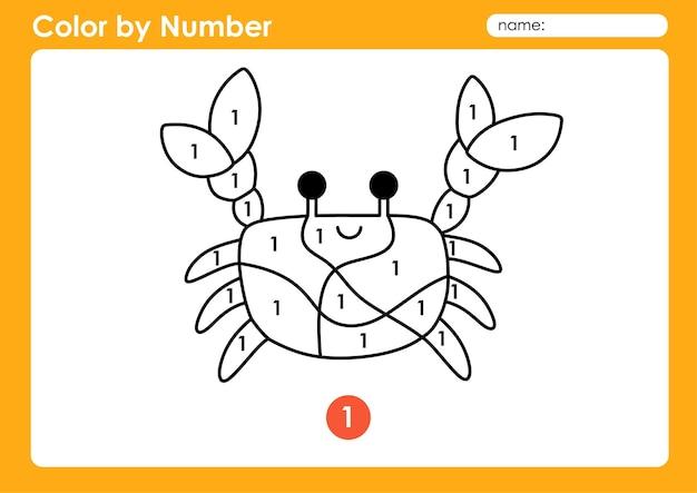 Feuille de travail couleur par numéro pour les enfants qui apprennent les chiffres en coloriant le crabe des animaux marins