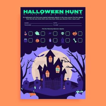 Feuille de travail créative de chasse au trésor d'halloween