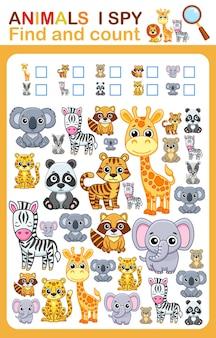 Feuille de travail imprimable pour la page de livre de la maternelle et du préscolaire, j'espionne les animaux du zoo