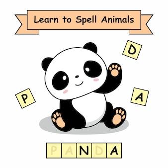 Feuille de travail des noms d'animaux panda spell