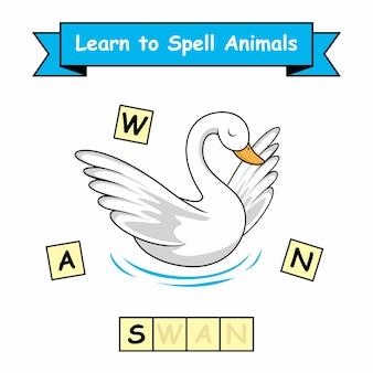 Feuille de travail pour apprendre à épeler swan
