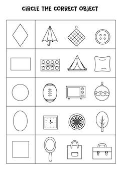 Feuille de travail pour apprendre les formes géométriques. objets correspondants.