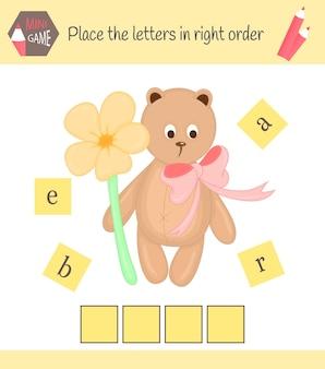 Feuille de travail pour les enfants d'âge préscolaire mots puzzle jeu éducatif pour les enfants. placez les lettres dans le bon ordre.