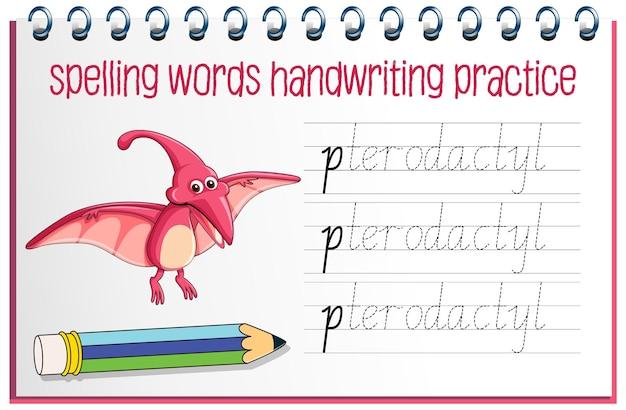 Feuille de travail de pratique d'écriture de dinosaure de mots d'orthographe