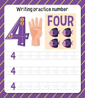 Feuille de travail de la pratique d'écriture numéro 4