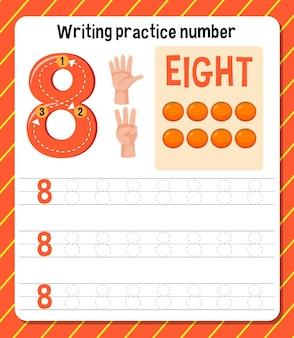 Feuille de travail de la pratique d'écriture numéro 8