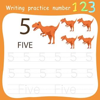 Feuille de travail pratique d'écriture numéro cinq