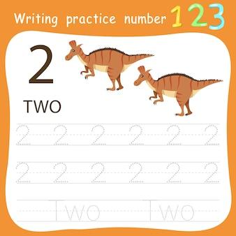 Feuille de travail pratique d'écriture numéro deux