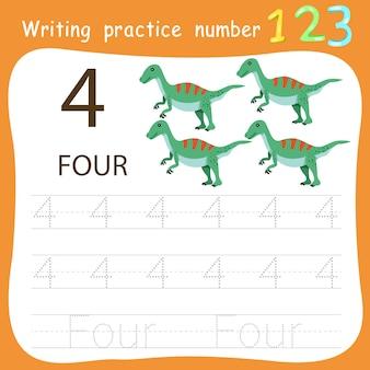 Feuille de travail pratique d'écriture numéro quatre