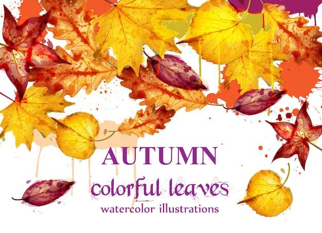 Feuilles d'automne aquarelle