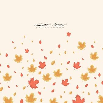 Feuilles d'automne beau fond