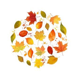 Feuilles d'automne colorées - style aquarelle