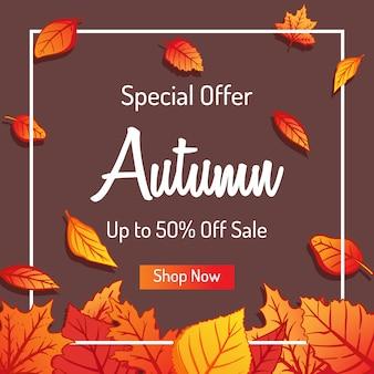 Feuilles d'automne sur fond de vente ou de promotion