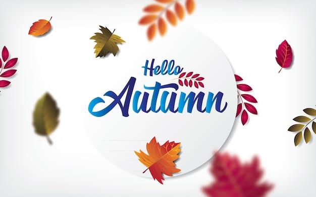 Feuilles d'automne tombant. feuillage automnal avec des feuilles floues.