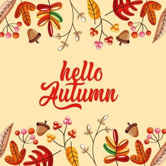Feuilles d'automne tombant avec des glands.