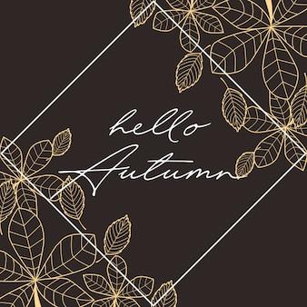 Feuilles d'automne tombant sur noir