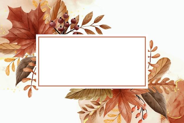 Feuilles et baies automne automne fond aquarelle avec espace blanc