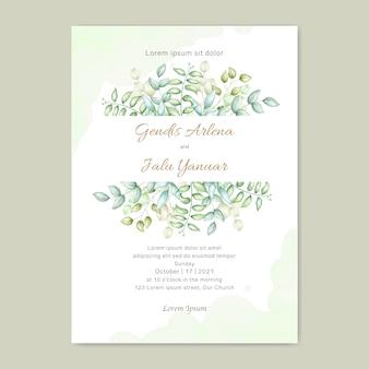 Feuilles d'invitation de mariage aquarelle